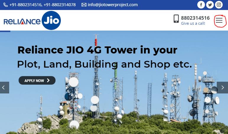 jio tower apply online