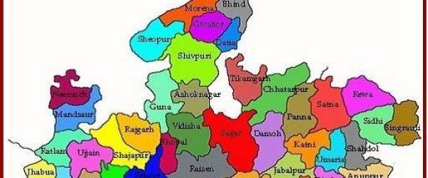 MP Bhulekh: मध्य प्रदेश खसरा, खतौनी 2021 [Bhu Naksha]