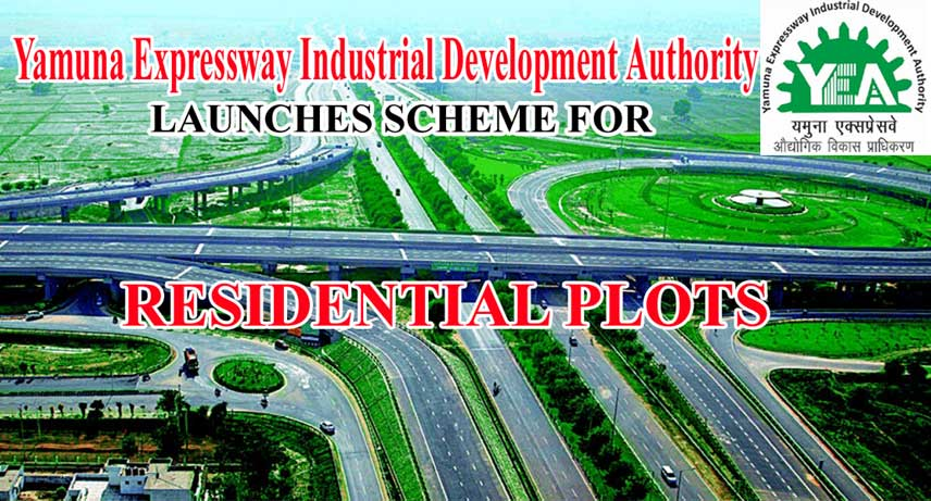 yamuna expresway industrial development authority