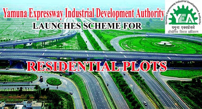 yamuna expresway industrial development authority