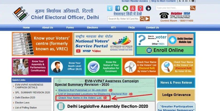 Delhi Voter List