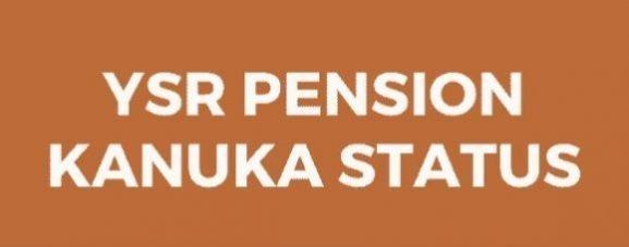 YSR Pension Kanuka Login