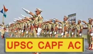 capf recruitment 2020