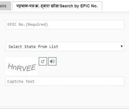 Online Voter Id Delhi
