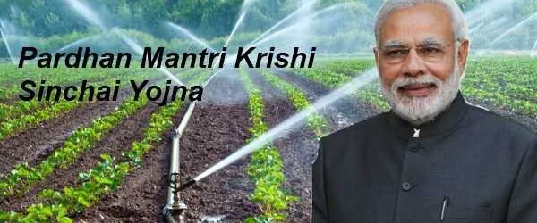 [PMKSY] प्रधान मंत्री कृषि सिंचाई योजना | Apply Online