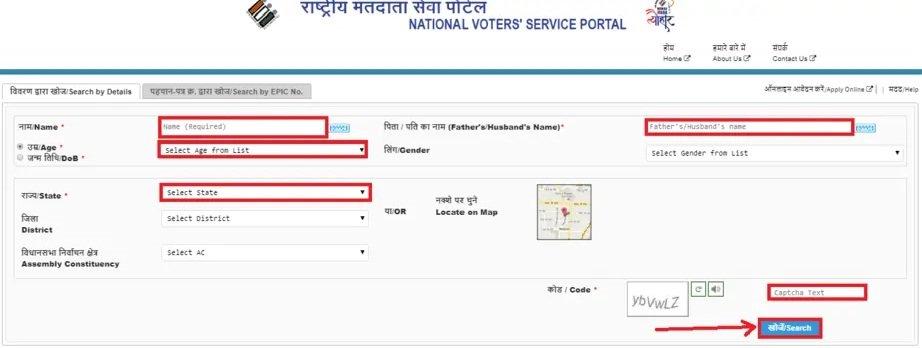 Voter List Delhi Pdf