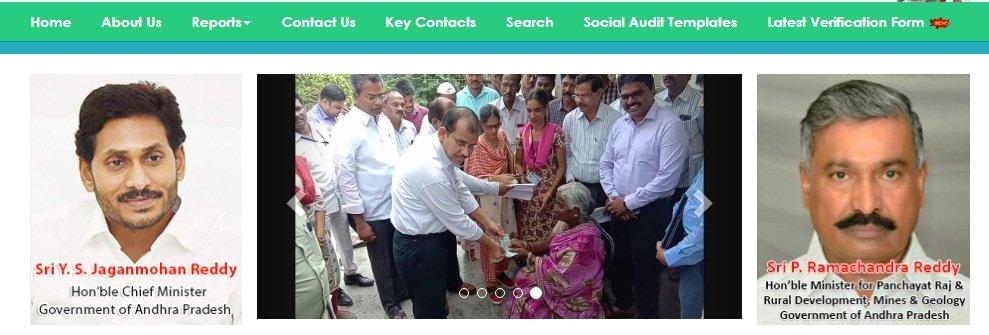 YSR Pension Kanuka Search