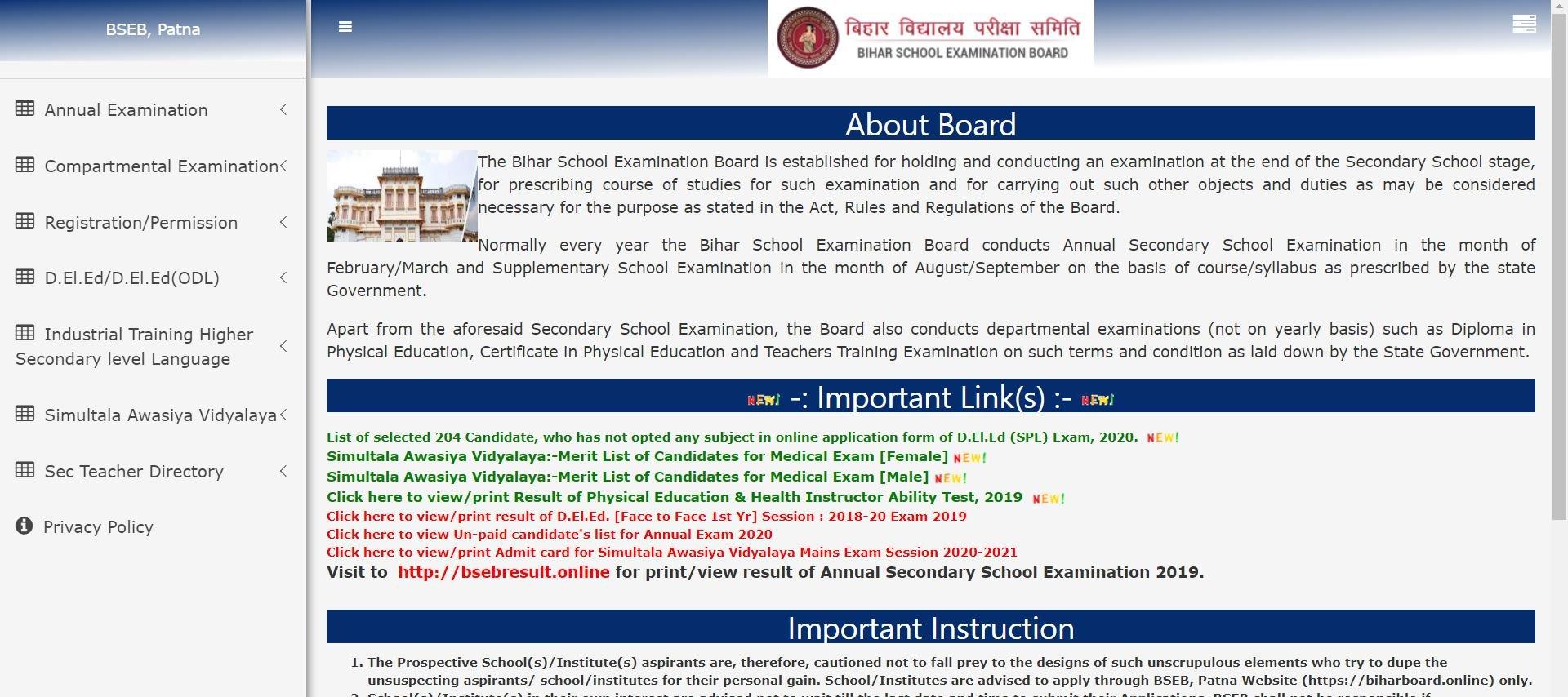 Bihar Board 10 result