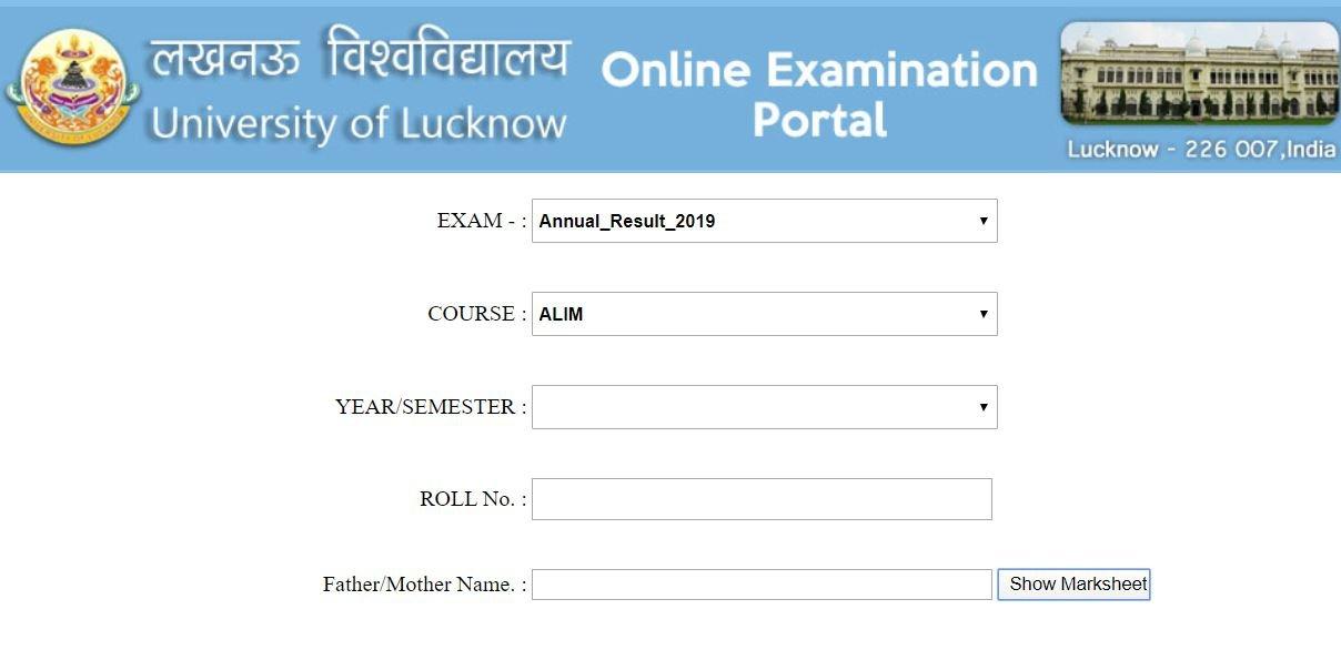 Lucknow University Result 2020