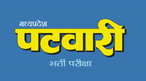 MP Patwari bharti