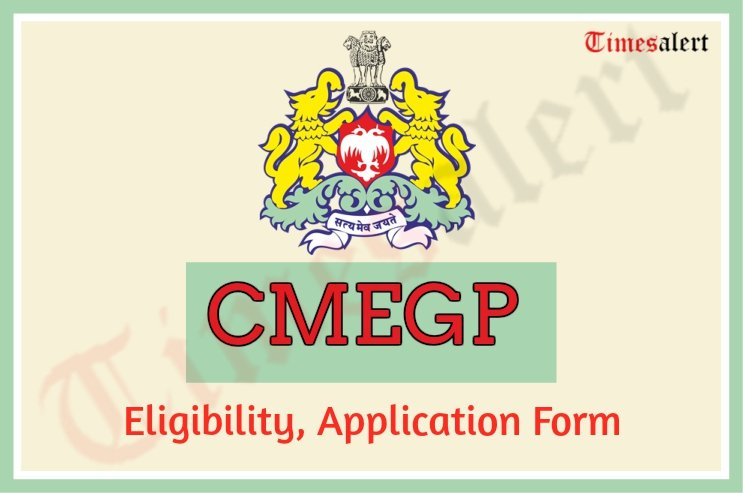 CMEGP Online Application