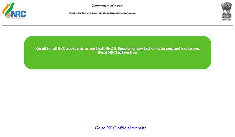 nrc final list 2020 check