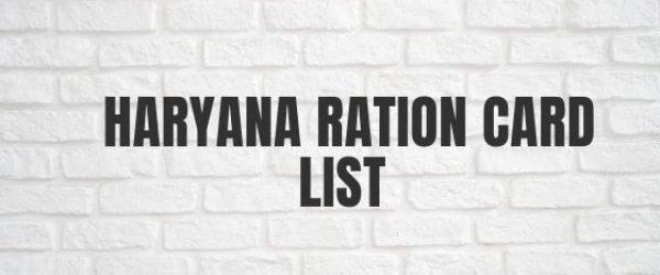 Haryana Ration Card | हरियाणा राशन कार्ड लिस्ट 2020