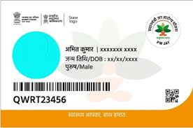 ayushman bharat card download