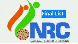 nrc assam draft list 2020