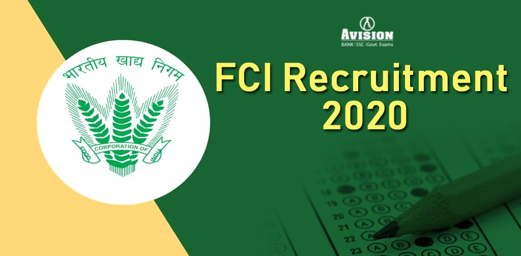 fci phase 2 admit card