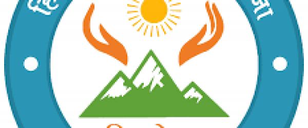 हिमाचल प्रदेश हिम केयर योजना | ऑनलाइन आवेदन