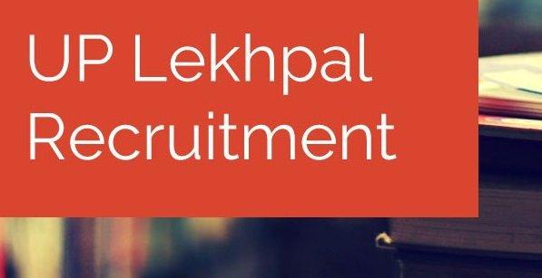 lekhpal bharti