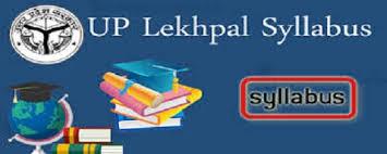 lekhpal vacancy 2020