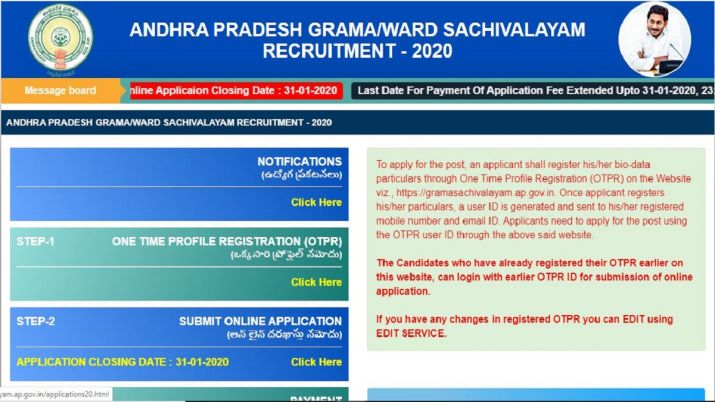 Grama Sachivalayam Notification