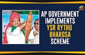 Rythu Bharosa Status