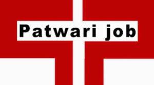 MP Patwari 2020
