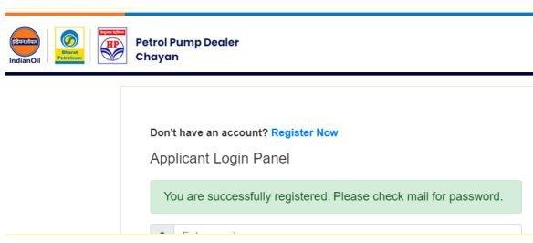 reliance petrol pump dealership