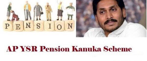 YSR Pension Kanuka Scheme | Online Application