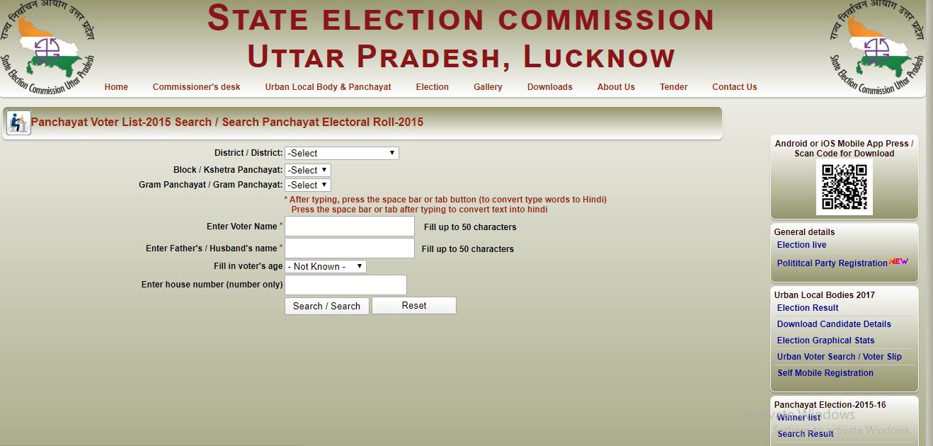voter list up