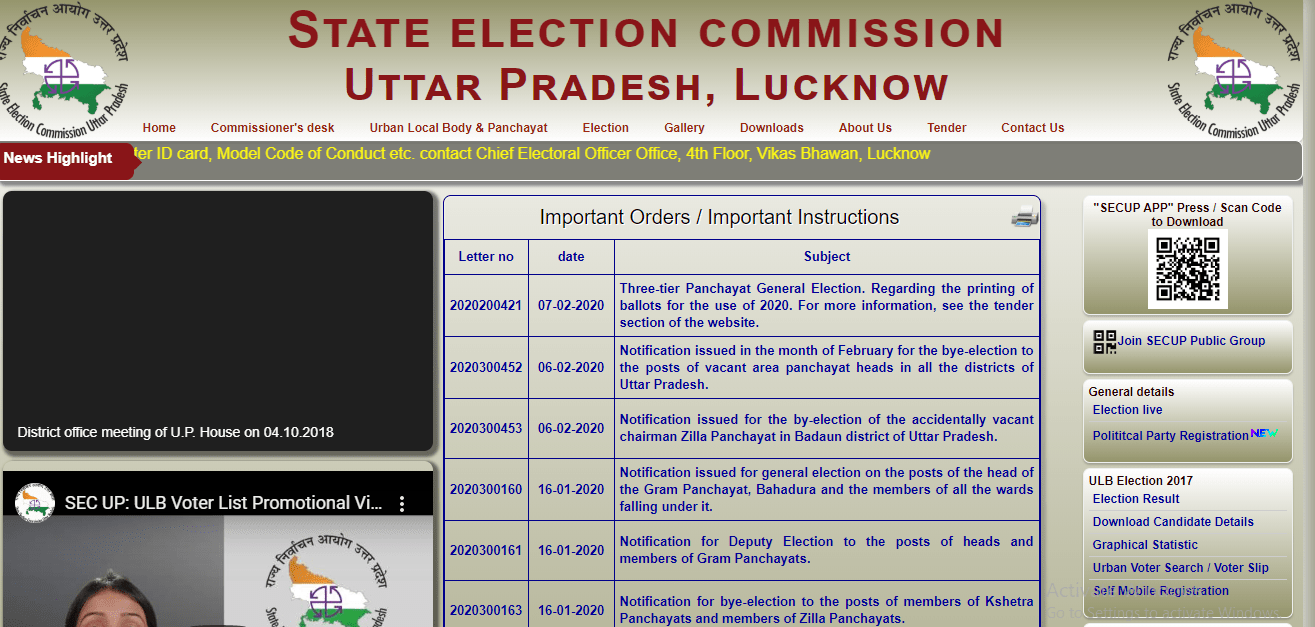 up voter list