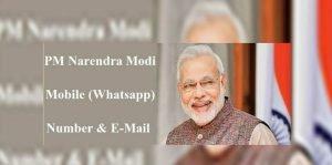 Narendra Modi Phone Number