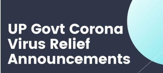 UP Govt Corona Virus Relief