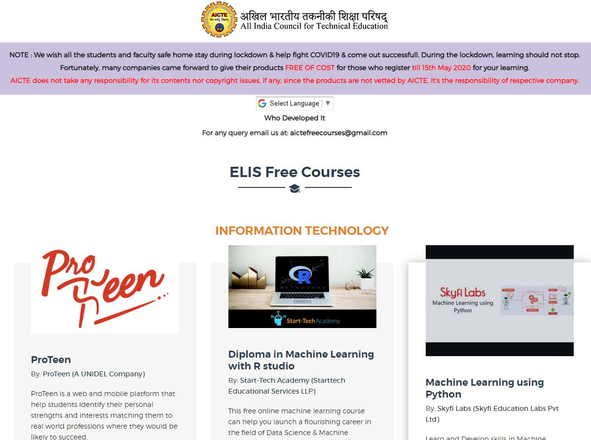 AICTE ELIS Portal