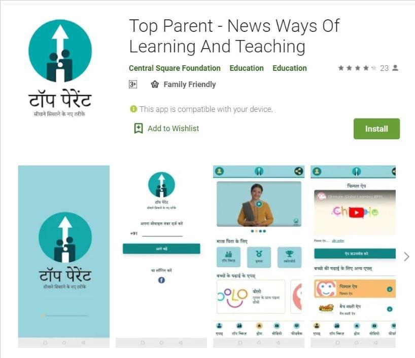 Top Parent Mobile App
