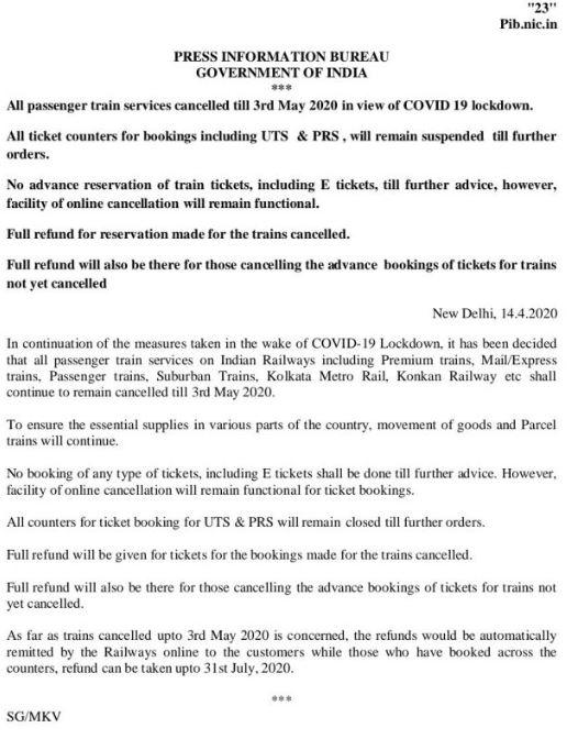 IRCTC E-Ticket