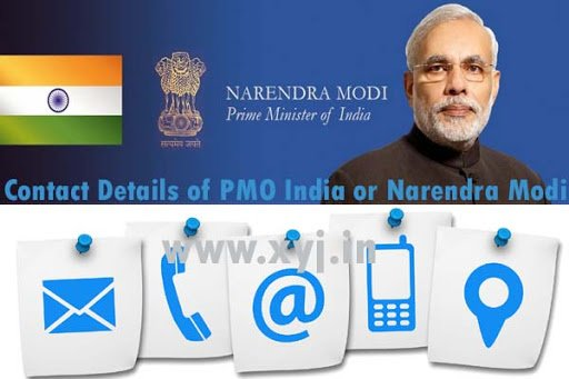 PMO Email ID