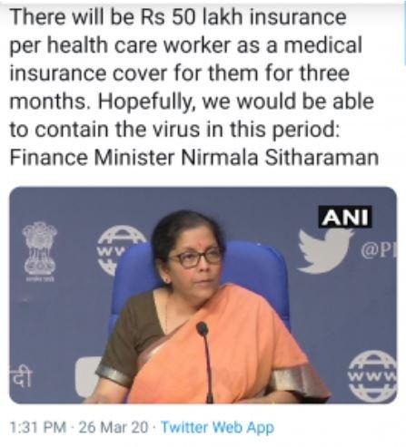 प्रधानमंत्री ग़रीब कल्याण योजना 2020