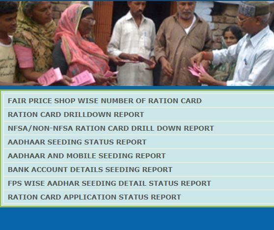 JK Ration Card