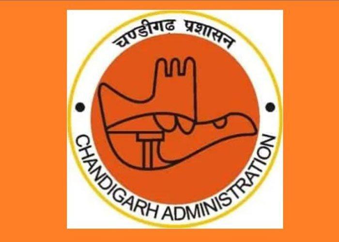 Chandigarh Movement Pass