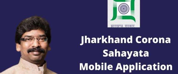[ऑनलाइन रजिस्ट्रेशन] Jharkhand Corona Sahayata App