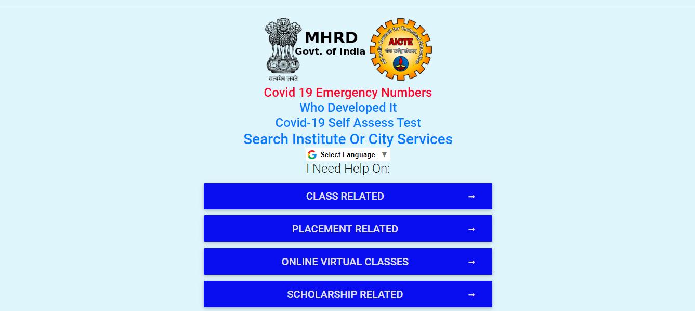https://helpline.aicte-india.org