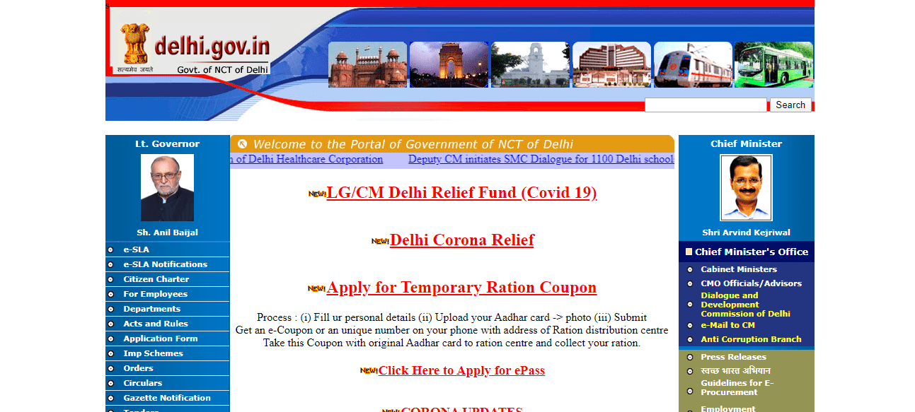 Delhi ration coupon