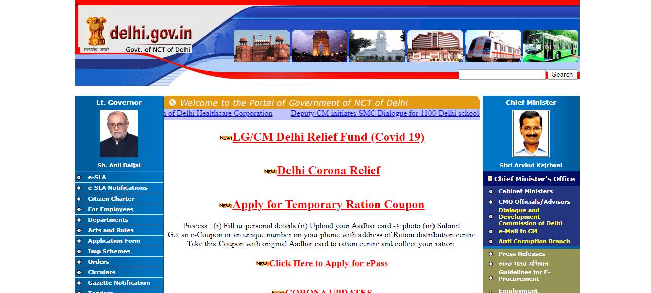 delhi ration coupon