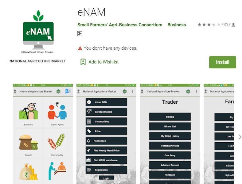 enam mobile app