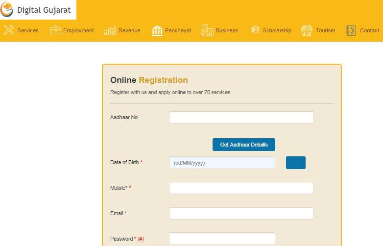 Gujarat Online Registration