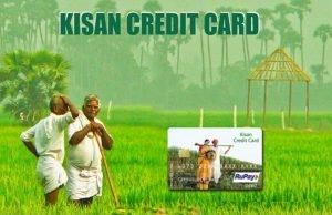 KCC Loan