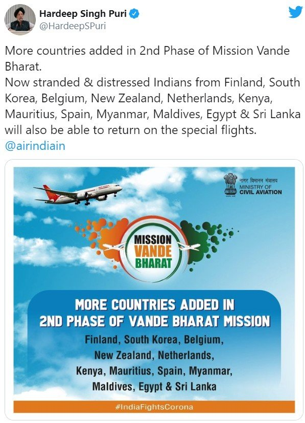 वंदे भारत मिशन रजिस्ट्रेशन