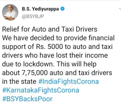 Karnataka 5000 rs scheme
