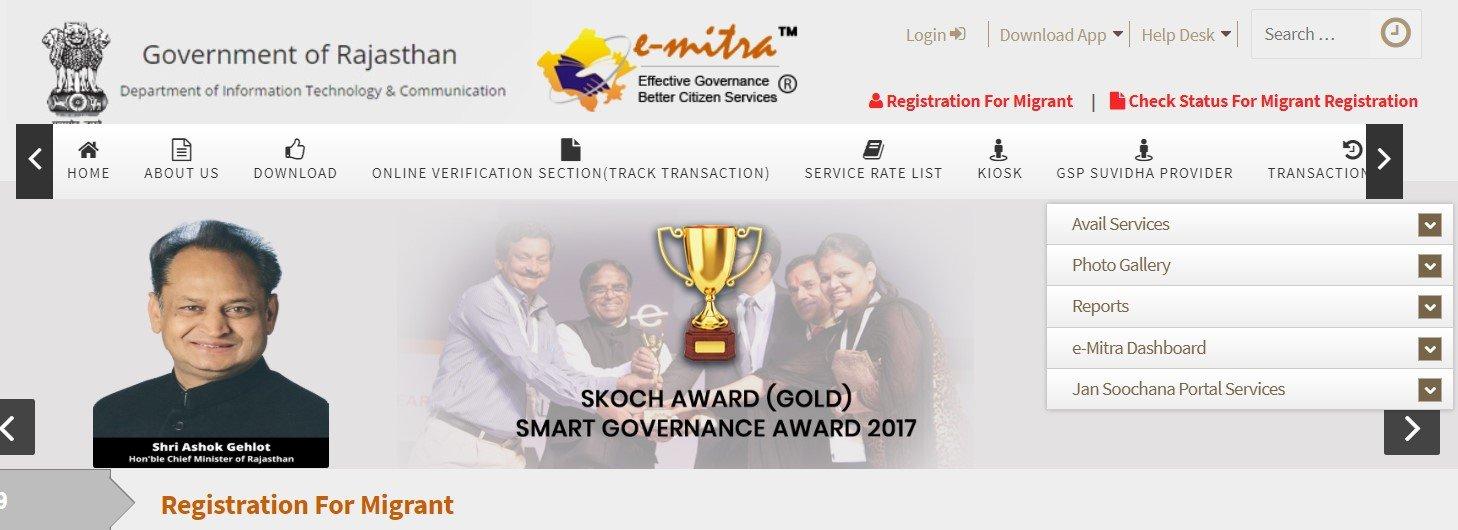 emitra.rajasthan.gov.in