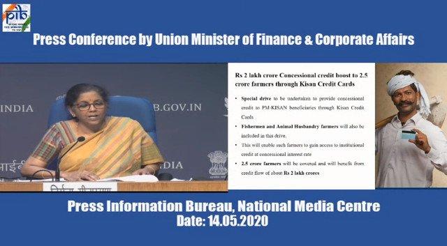 आत्मनिर्भर Bharat योजना 2020